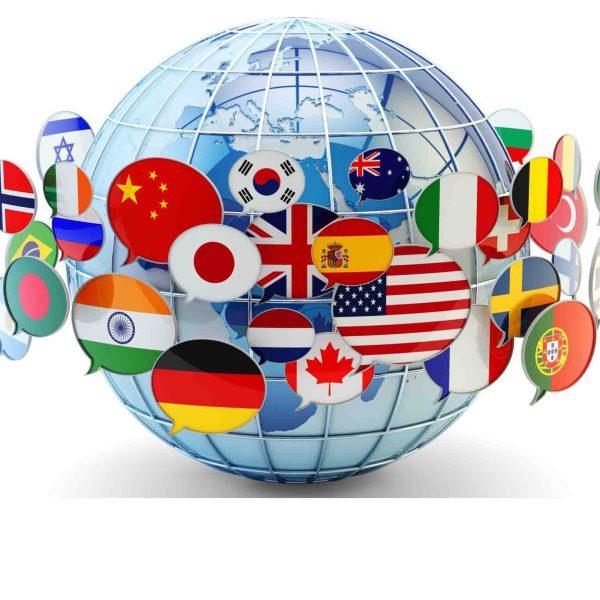 زبانهای خارجه